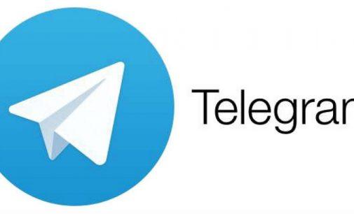 Scam Websites Target the Telegram ICO