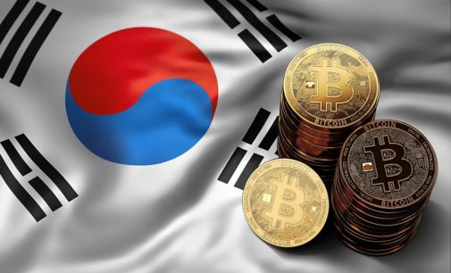 South Korea Rumored to Lift ICO Ban