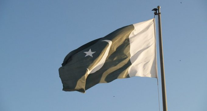 Pakistan Bans ICO Transactions