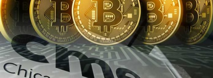New Bitcoin Investment Vehicles Expected in 2019