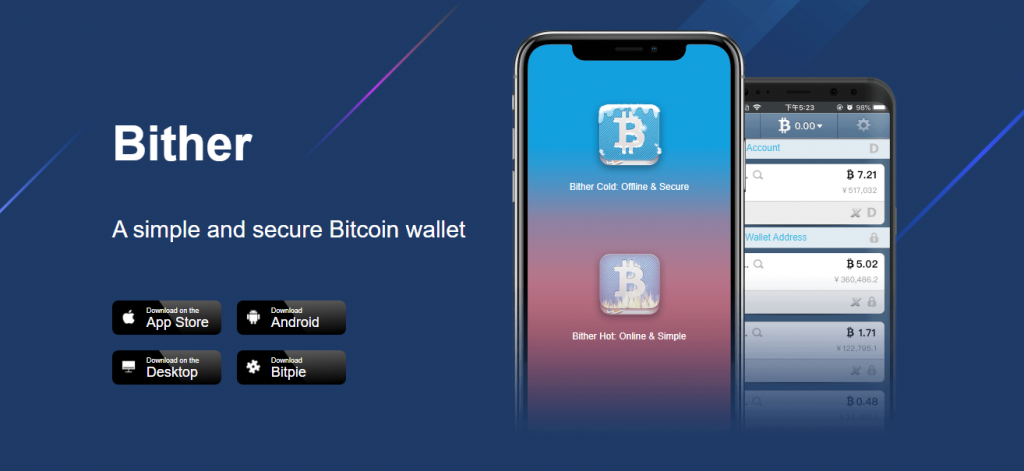 Bither wallet