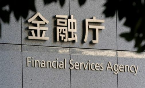 Japan's Government Appoints Crypto-Friendly New Head for FSA