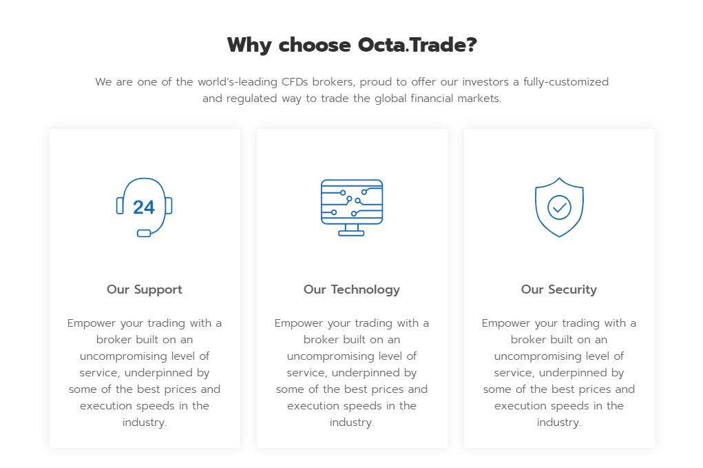 Octa.Trade features